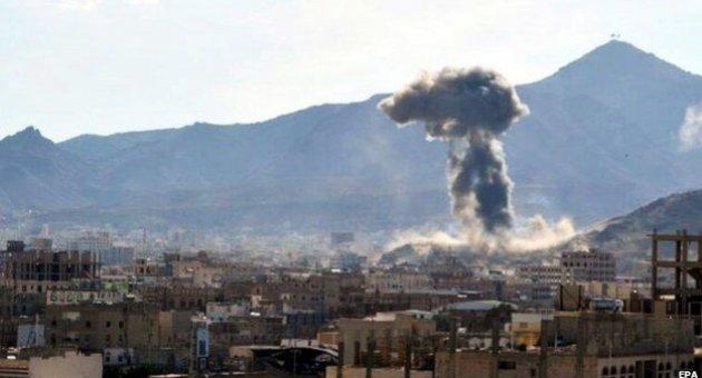 Arap Bölgesinin Devrimci Marksist Örgütlerinin Yemen Açıklaması