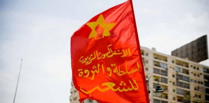 Karşıdevrim ve İslamcılar üzerine…